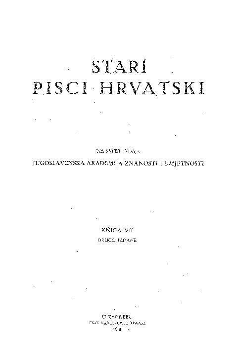 Djela Marina Držića : Stari pisci hrvatski