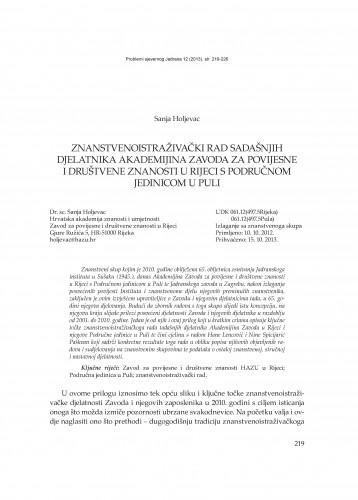 Znanstvenoistraživački rad sadašnjih djelatnika Akademijina Zavoda za povijesne i društvene znanosti u Rijeci s Područnom jedinicom u Puli : Problemi sjevernog Jadrana