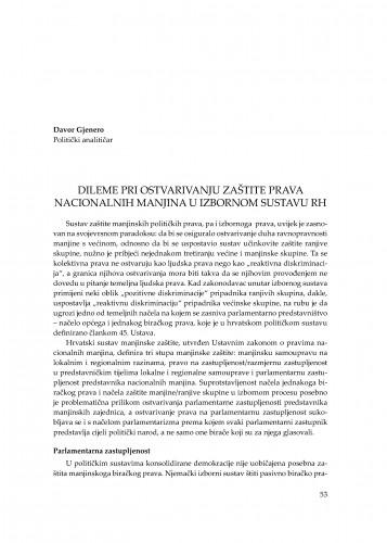Dileme pri ostvarivanju zaštite prava nacionalnih manjina u izbornom sustavu RH : [uvodno izlaganje] : Modernizacija prava
