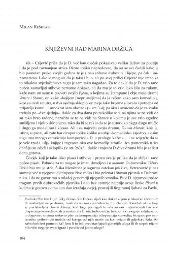 Književni rad Marina Držića