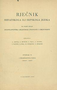 Sv. 72 : 2 sedamnaestoga dijela : svezati-šarati : Rječnik hrvatskoga ili srpskoga jezika