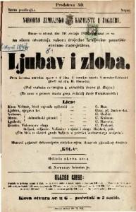 Ljubav i zloba : prva izvorna narodna opera u 2 čina