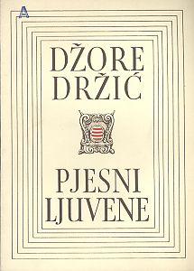 Pjesni ljuvene : Stari pisci hrvatski