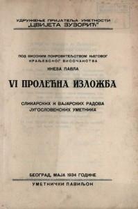 VI. prolećna izložba slikarskih i vajarskih radova jugoslovenskih umetnika