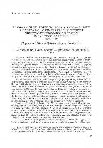 Rasprava prof. Koste Vojnovića, čitana u JAZU 9. ožujka 1889. O značenju i znanstvenoj vrijednosti Crnogorskog opšteg imovinskog zakonika (krat. OIZ)
