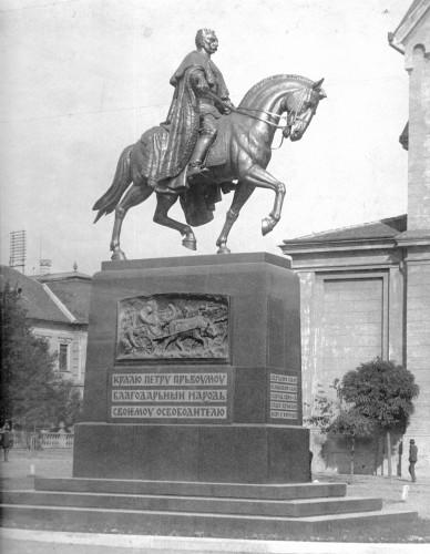 Valdec, Rudolf  : Spomenik kralju Petru I Karađorđeviću u Velikom Bečkereku (Zrenjanin)