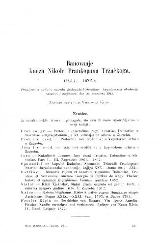 Banovanje kneza Nikole Frankopana Tržačkoga