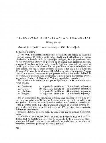 Hidrološka istraživanja u 1962. godini / M. Petrik