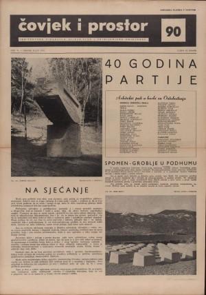Proglas umjetnika, književnika i publicista Dalmacije s konferencije održane 18. i 19. XII. u slobodnom gradu Hvaru : Čovjek i prostor
