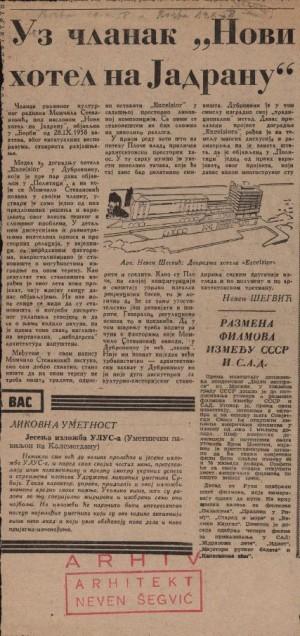 """Uz članak """"Novi hotel na Jadranu"""" : Borba"""