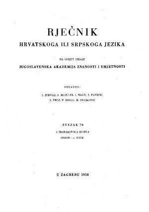 Sv. 70 : 4 šesnaestoga dijela : stresti-1. sunce. : Rječnik hrvatskoga ili srpskoga jezika