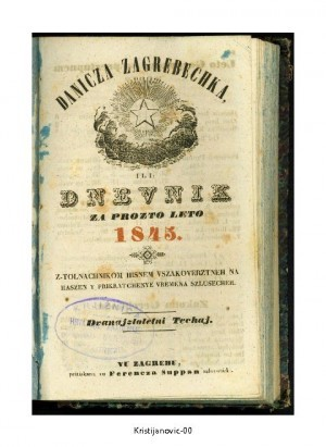 Danicza zagrebechka ili Dnevnik : za prozto leto 1845