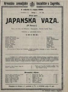 Japanska vaza šala u tri čina / od Bilhauda i Hennequina