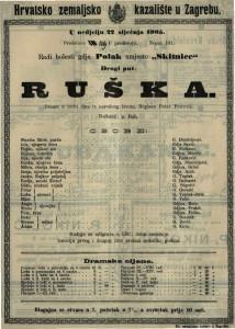 Ruška drama u četiri čina iz narodnog života / napisao Petar Petrović