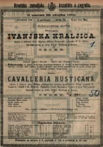 Ivanjska kraljica : opera u jednom činu / uglazbio F. S. Vilhar