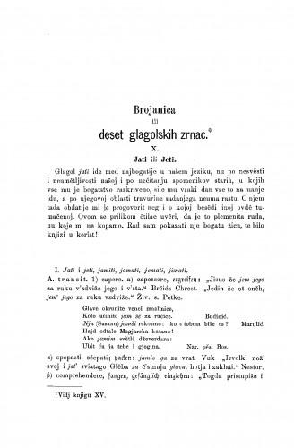 Brojanica ili deset glagolskih zrnac : RAD