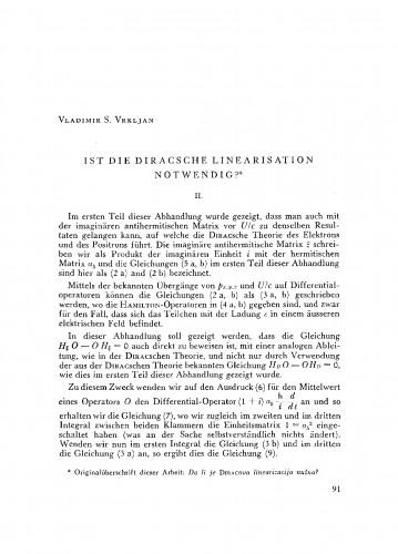 Da li je Diracova linearizacija nužna? II