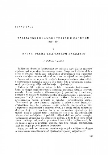 Talijanski dramski teatar u Zagrebu (1860-1941.)