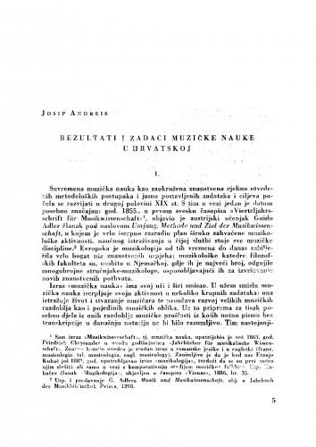 Rezultati i zadaci muzičke nauke u Hrvatskoj