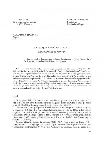Kristijanović i Kopitar : Radovi Zavoda za znanstveni rad Varaždin
