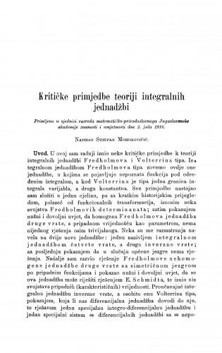 Kritičke primjedbe teoriji integralnih jednadžbi