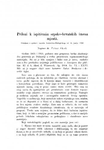 Prilozi k ispitiva?u srpsko-hrvatskih imena mjesta