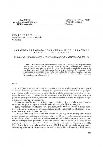 Varaždinska građanska četa : njezini začeci i razvoj do 1750. godine : Radovi Zavoda za znanstveni rad Varaždin