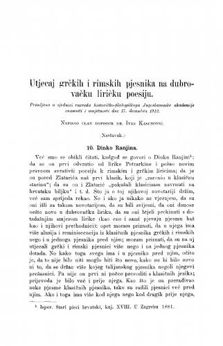 Utjecaj grčkih i rimskih pjesnika na dubrovačku liričku poesiju