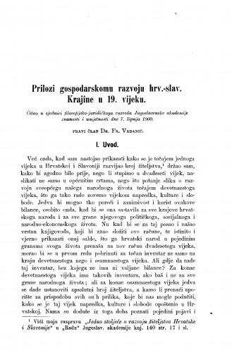 Prilozi gospodarskomu razvoju hrv.-slav. Krajine u 19. vijeku