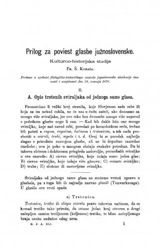 Prilog za poviest glasbe južnoslovenske : kulturno-historijska studija : RAD