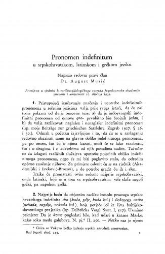 Pronomen indefinitum u srpskohrvatskom, latinskom i grčkom jeziku