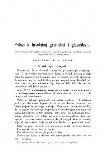 Prilozi k hrvatskoj gramatici i glasoslovju : RAD