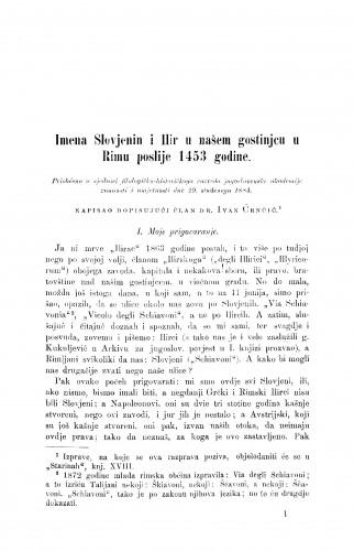 Imena Slovjenin i Ilir u našem gostinjcu u Rimu poslije 1453 godine
