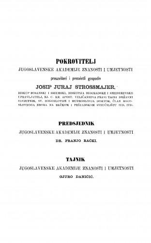 Članovi Jugoslavenske akademije znanosti i umjetnosti : RAD