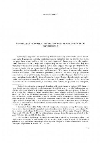 Neumatski fragmenti dubrovačkog beneventanskog pontifikala