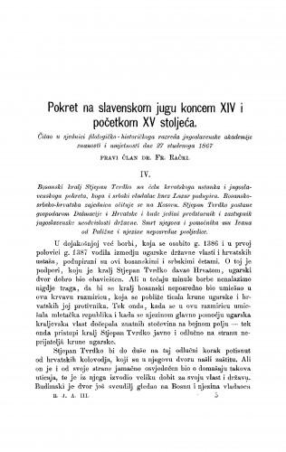 Pokret na slavenskom jugu koncem XIV. i početkom XV. stoljeća : RAD