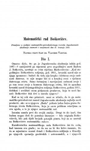 Matematički rad Boškovićev