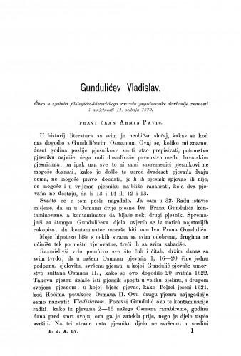 Gundulićev Vladislav : RAD