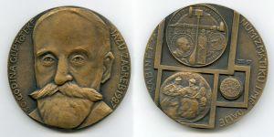 50. godina Gliptoteke JAZU Zagreb 1987. / Kabinet za numizmatiku i medalje