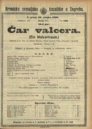 Čar valcera Opereta u tri čina  =  Ein Walzertraum