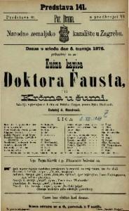 Kućna kapica Doktora Fausta ili Krčma u šumi lakrdija s pjevanjem u 3 čina / od Fridrika Hopp-a