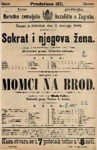 Sokrat i njegova žena Vesela igra u 1 činu / francezki napisao Theodor Banvill