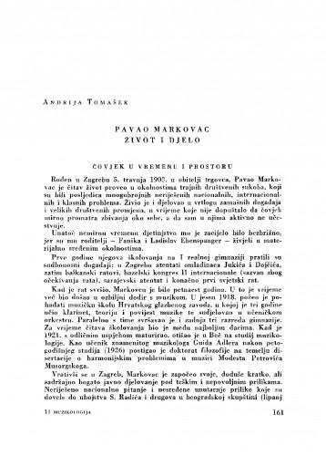 Pavao Markovac