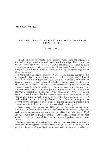 Pet godina u Beogradskom dramskom pozorištu (1948-1953.)