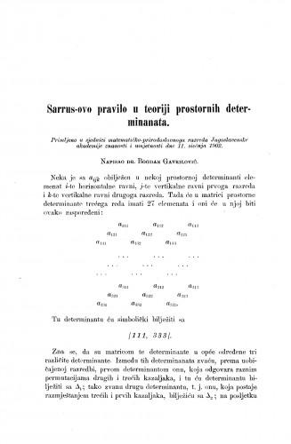Sarrus-ovo pravilo u teoriji prostornih determinanata