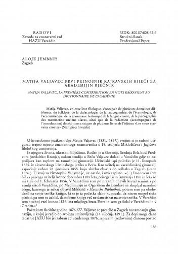Matija Valjavec - prvi prinosnik kajkavskih riječi za Akademijin rječnik : Radovi Zavoda za znanstveni rad Varaždin