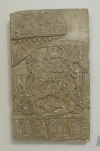 Ploča s pleternim ornamentom i prizorima iz lova Nepoznat