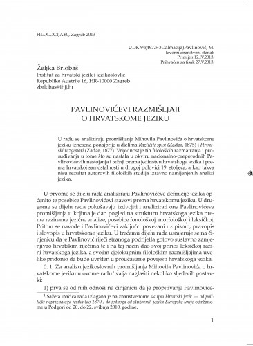 Pavlinovićevi razmišljaji o hrvatskome jeziku : Filologija : časopis Razreda za filološke znanosti Hrvatske akademije znanosti i umjetnosti