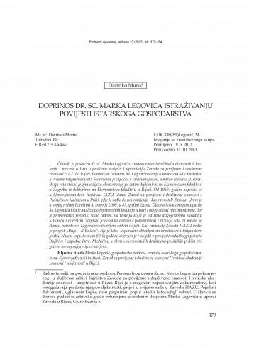 Doprinosi dr. sc. Marka Legovića istraživanju povijesti istarskoga gospodarstva : Problemi sjevernog Jadrana