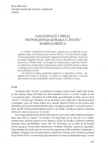 Nadahnuće i zbilja - tri posljednja koraka u životu Marina Držića
